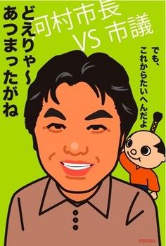 takashi2.jpg